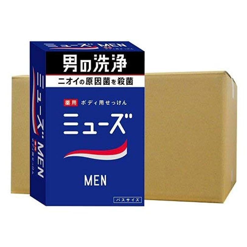 市民権違法人に関する限りミューズメン薬用石鹸 135g×24個セット