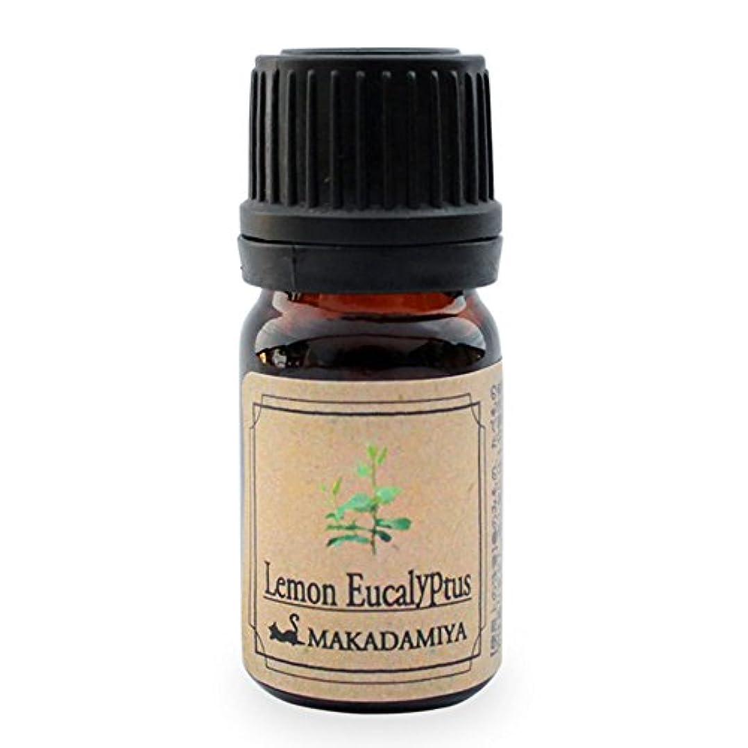 マーキー故障中手荷物レモンユーカリ5ml 天然100%植物性 エッセンシャルオイル(精油) アロマオイル アロママッサージ aroma Eucalyptus Citriodora