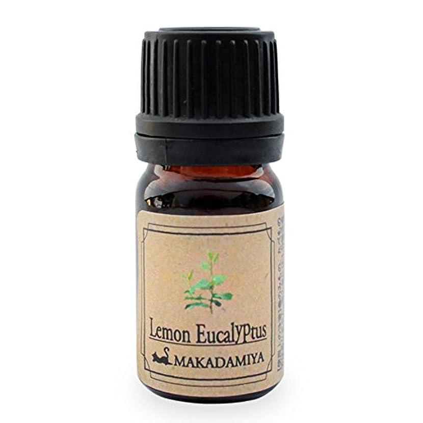 矢じりホーンマインドフルレモンユーカリ5ml 天然100%植物性 エッセンシャルオイル(精油) アロマオイル アロママッサージ aroma Eucalyptus Citriodora