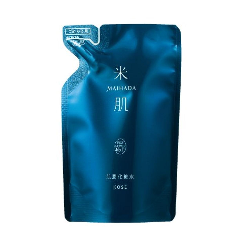 保存カレンダー追い付く米肌 MAIHADA 肌潤化粧水 つめかえ用 110ml