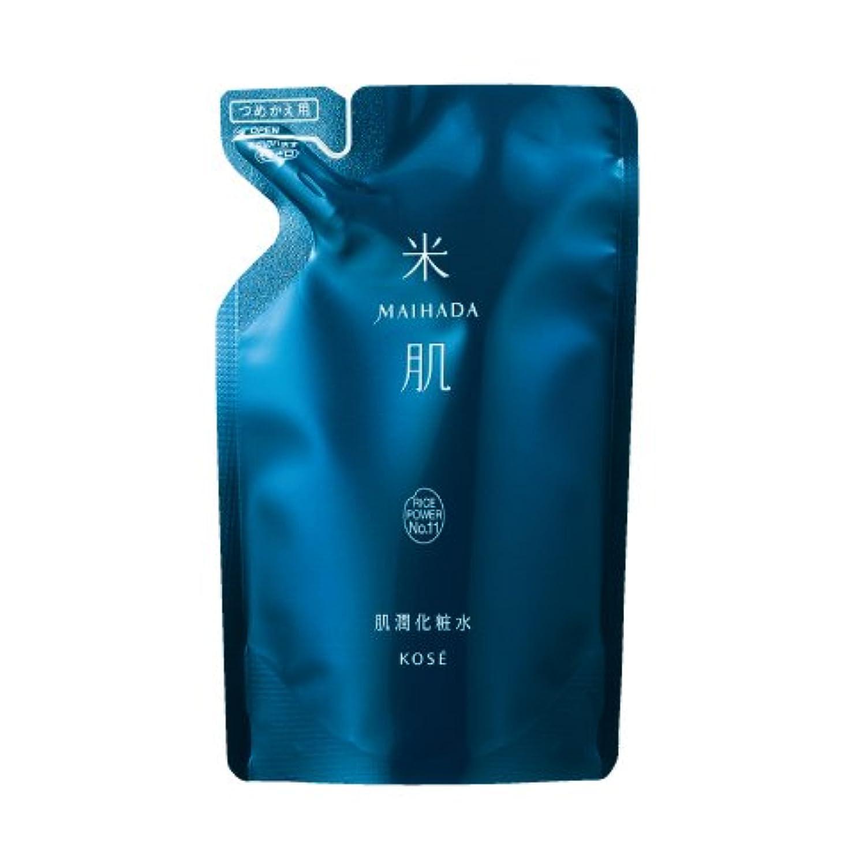 振動する遺跡ハーブ米肌 MAIHADA 肌潤化粧水 つめかえ用 110ml