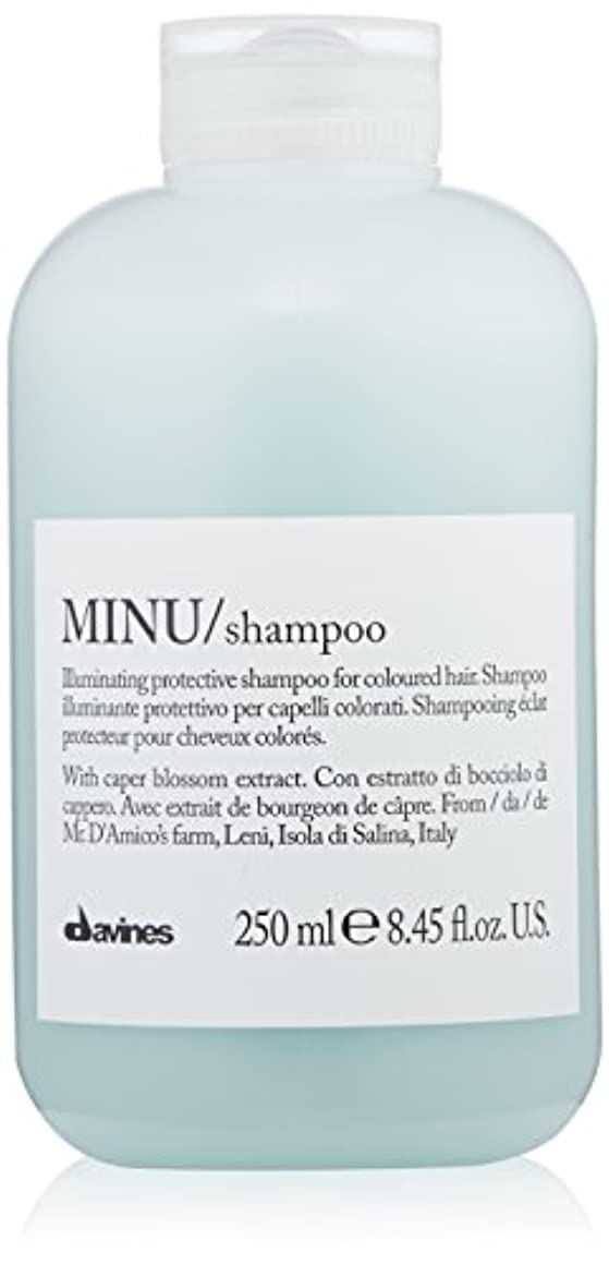 醜い麦芽とティームダヴィネス Minu Shampoo Illuminating Protective Shampoo (For Coloured Hair) 250ml/8.45oz並行輸入品