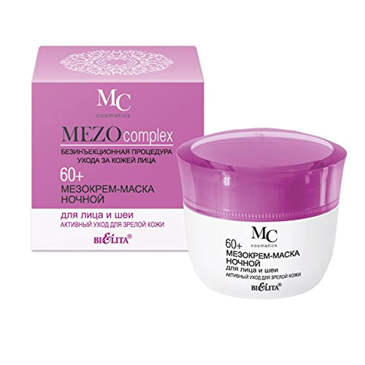単位圧力毒性Night cream mask (MEZO) for face and neck 60+ care for mature skin | Hyaluronic acid, Vitamin E, Peach seed oil...