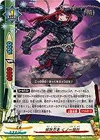 バディファイト/【パラレル】S-UB02-0038 掃除忍者 くノ一鎖折【上】
