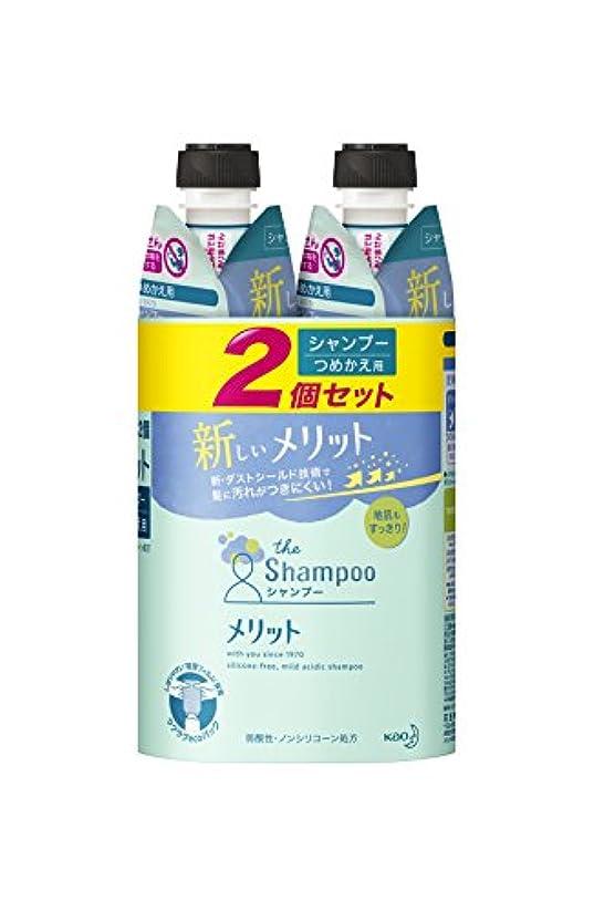 輸血唯一余暇【まとめ買い】メリット シャンプー つめかえ用 340ml×2個