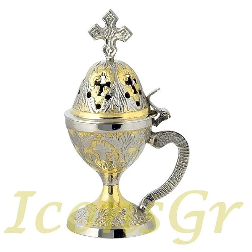 確かめる取り戻す不安定なChristian Byzantine Orthodox Greek香炉香炉Liturgy ( 78-gn )