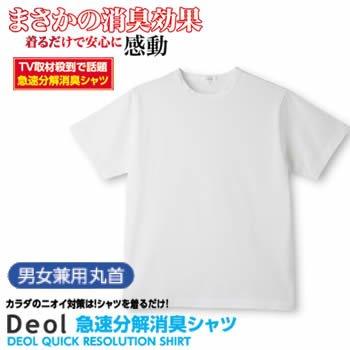 Deol デオル クルーネックTシャツ Mサイズ(男女兼用ニオイ対策消臭インナーシャツ)