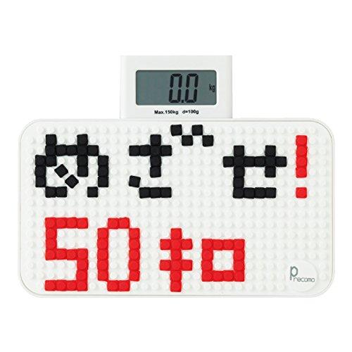好きなメッセージやイラストを描ける!カスタマイズ可能な体重計ブロックアートスケール