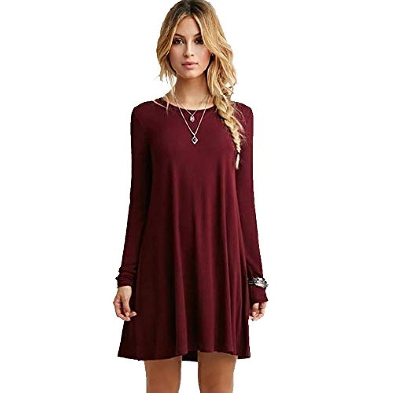 ディスク敗北必要条件MIFANルースドレス、プラスサイズのドレス、長袖のドレス、女性のドレス、秋のドレス、マキシドレス、コットンドレス