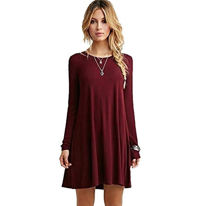 レッドデート共産主義者アークMIFANルースドレス、プラスサイズのドレス、長袖のドレス、女性のドレス、秋のドレス、マキシドレス、コットンドレス