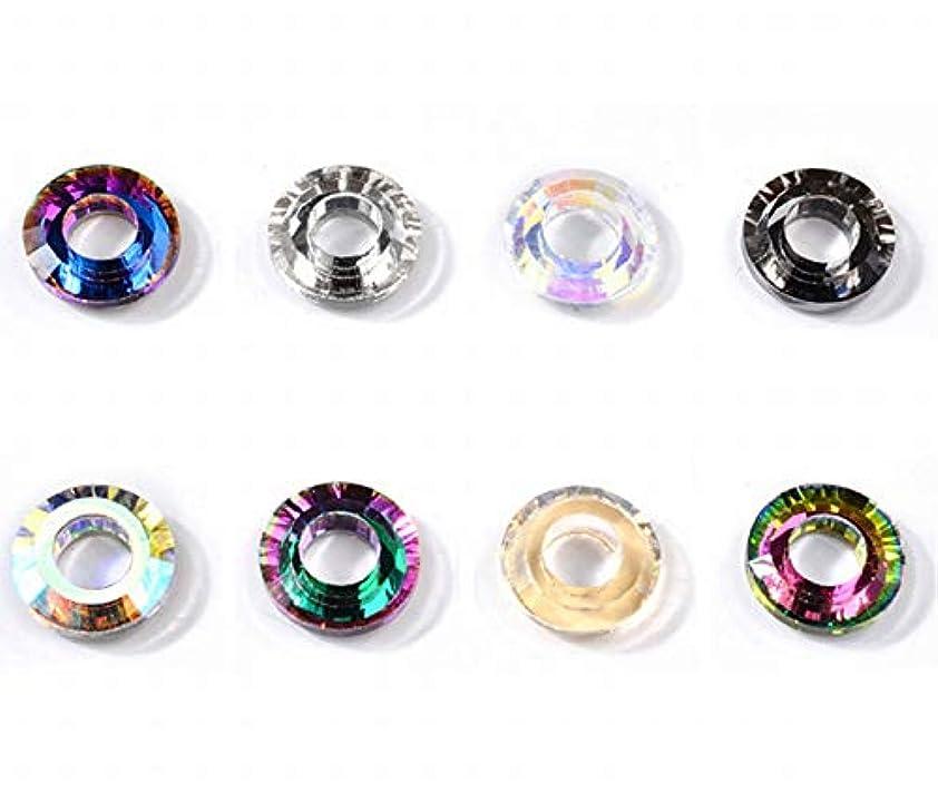 意気消沈した皿策定するTianmey クリスタルラインストーンラウンドガラスラインストーン、ネイルアート、服、顔、宝飾品、工芸フラットバックラインストーンの宝石クリスタル