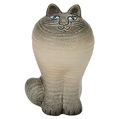 Lisa Larson リサラーソン Cat Maja(Maya) キャット マヤ White ホワイト 1151004 置物・オブジェ [並行輸入品]