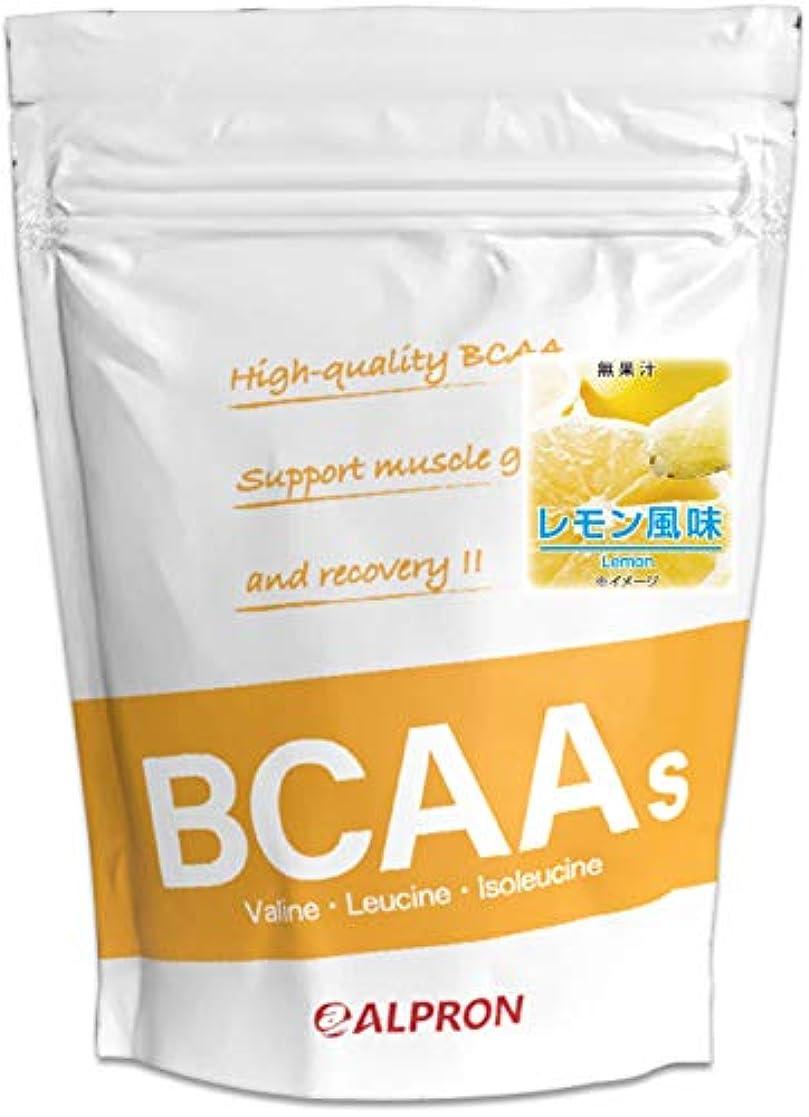 シーサイドピルファー肌寒いアルプロン BCAA + シトルリン + グルタミン 1kg レモン風味(アミノ酸 ALPRON 粉末ドリンク 国内生産)