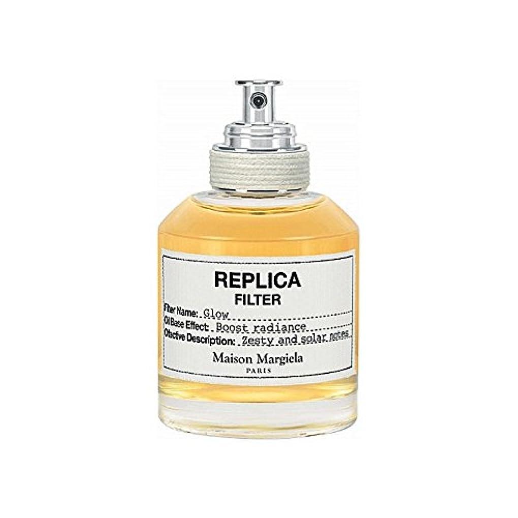 大惨事バルセロナ風邪をひくメゾンマルジェラグローレプリカフィルタ50ミリリットル x2 - Maison Margiela Glow Replica Filter 50ml (Pack of 2) [並行輸入品]