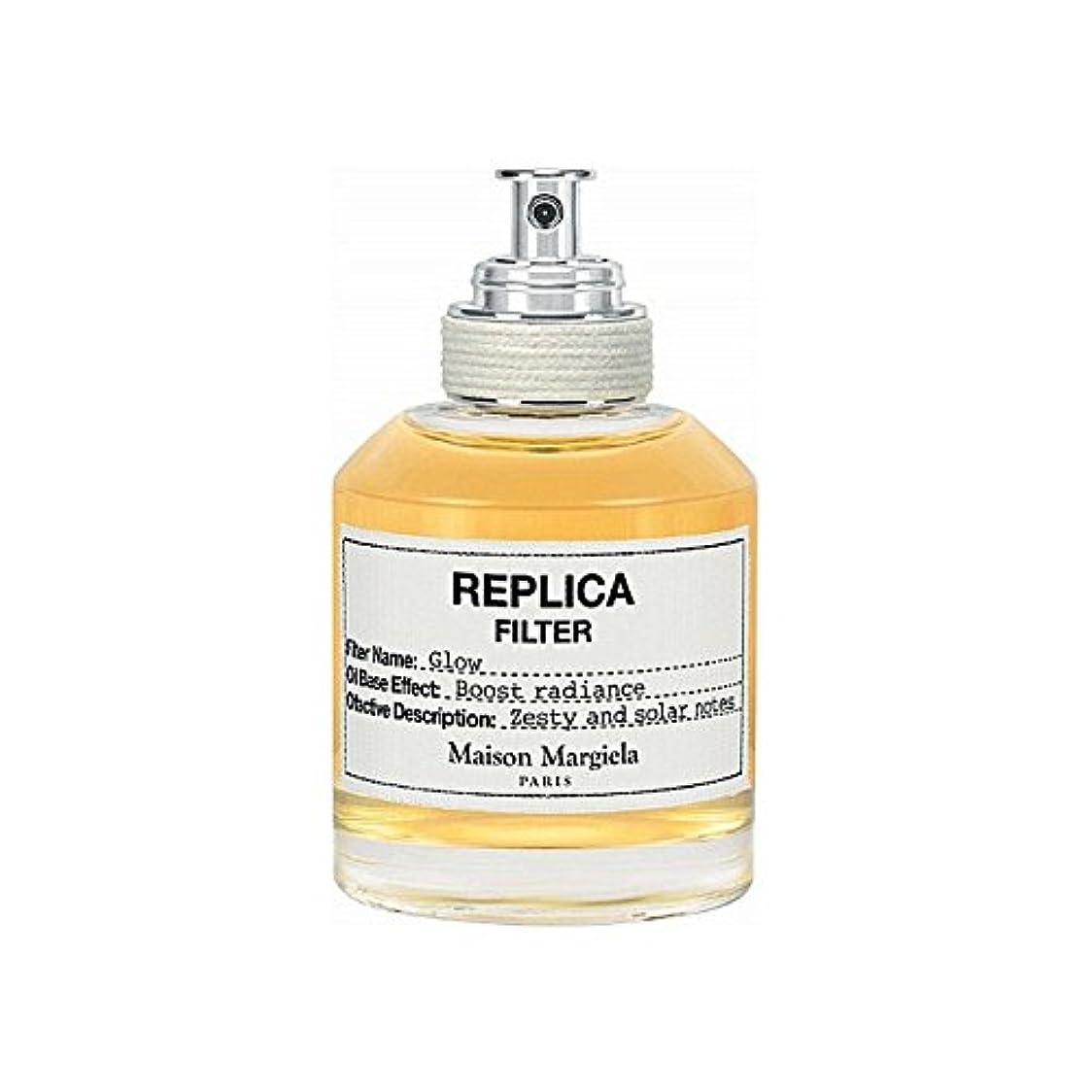 付与コットン水銀のメゾンマルジェラグローレプリカフィルタ50ミリリットル x4 - Maison Margiela Glow Replica Filter 50ml (Pack of 4) [並行輸入品]