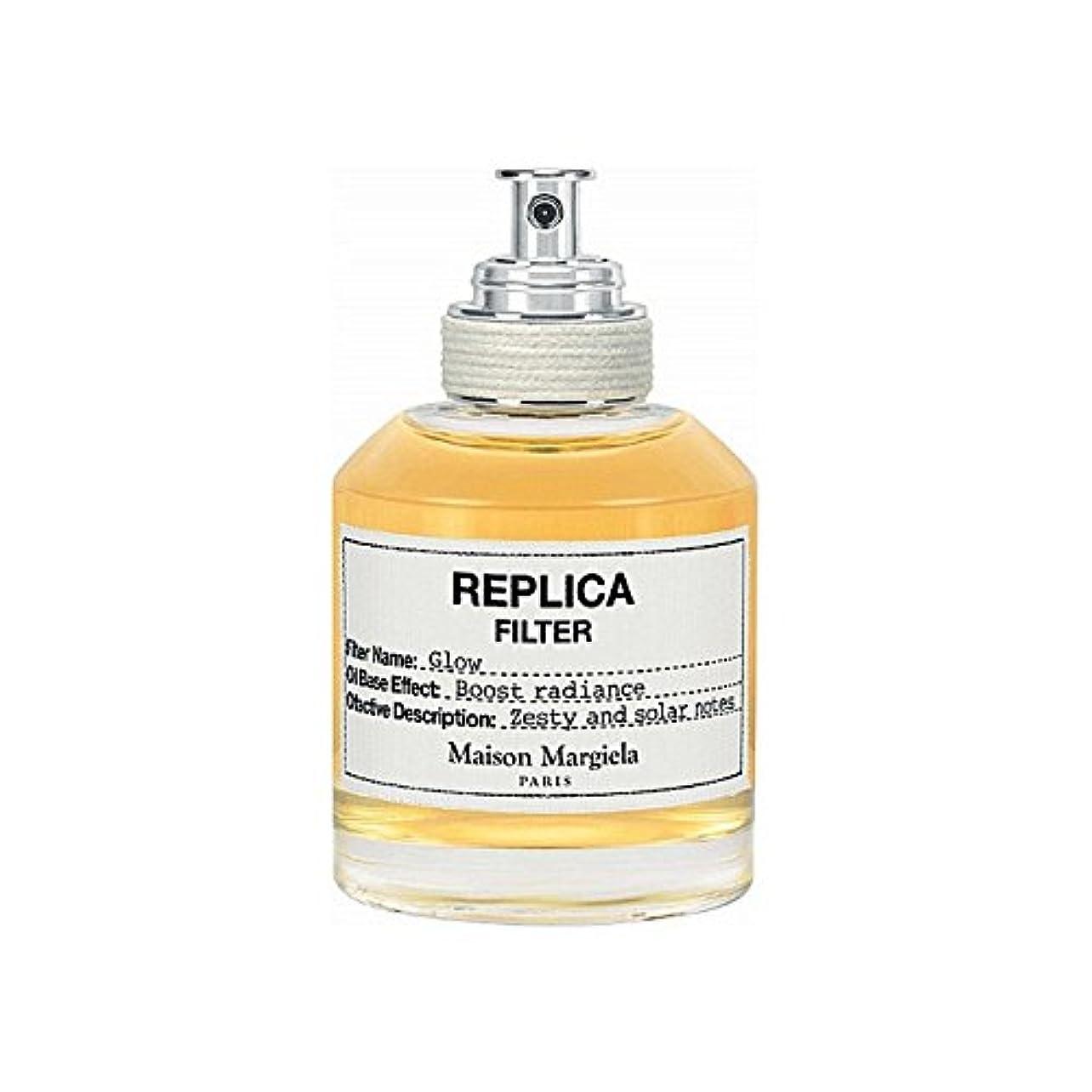頑固なシングル精巧なMaison Margiela Glow Replica Filter 50ml - メゾンマルジェラグローレプリカフィルタ50ミリリットル [並行輸入品]