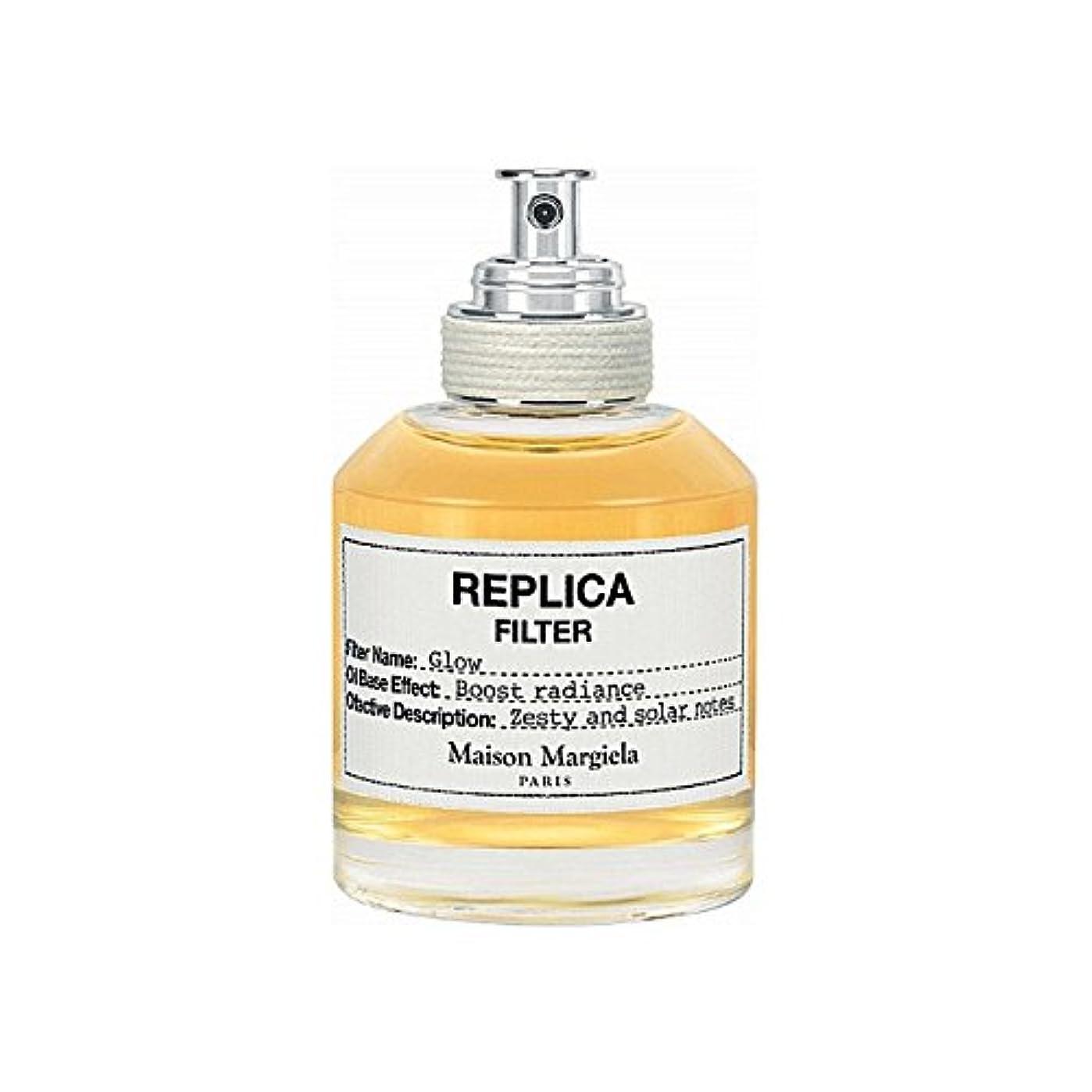 人質トロピカル手錠Maison Margiela Glow Replica Filter 50ml - メゾンマルジェラグローレプリカフィルタ50ミリリットル [並行輸入品]