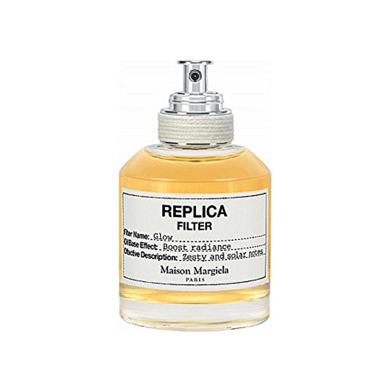 名誉ある素子面Maison Margiela Glow Replica Filter 50ml - メゾンマルジェラグローレプリカフィルタ50ミリリットル [並行輸入品]