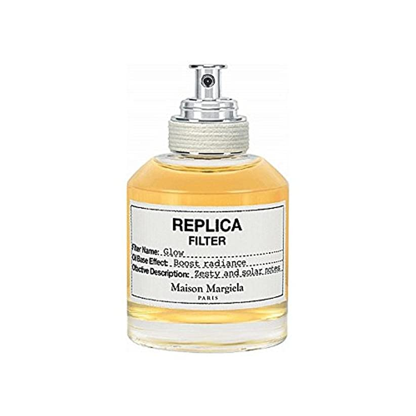 に関してセーブペンフレンドメゾンマルジェラグローレプリカフィルタ50ミリリットル x2 - Maison Margiela Glow Replica Filter 50ml (Pack of 2) [並行輸入品]