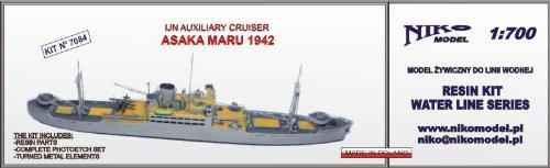 1/700 日本海軍特設巡洋艦 浅香丸 1942