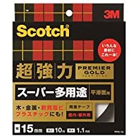 (まとめ) 3M スコッチ 超強力両面テープ プレミアゴールド (スーパー多用途) 15mm×10m PPS-15 1巻 【×2セット】 [簡易パッケージ品]