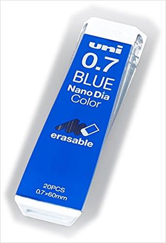 ユニ ナノダイヤ カラー芯 0.7mm【青芯/ブルー】 202NDC.33