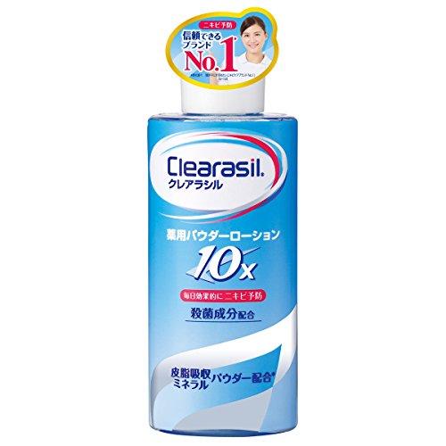クレアラシル ニキビ対策 薬用 パウダーローション10X しっかり殺菌 120ml (医薬部外品)