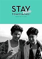 東方神起 写真集 『 STAY'elua 』