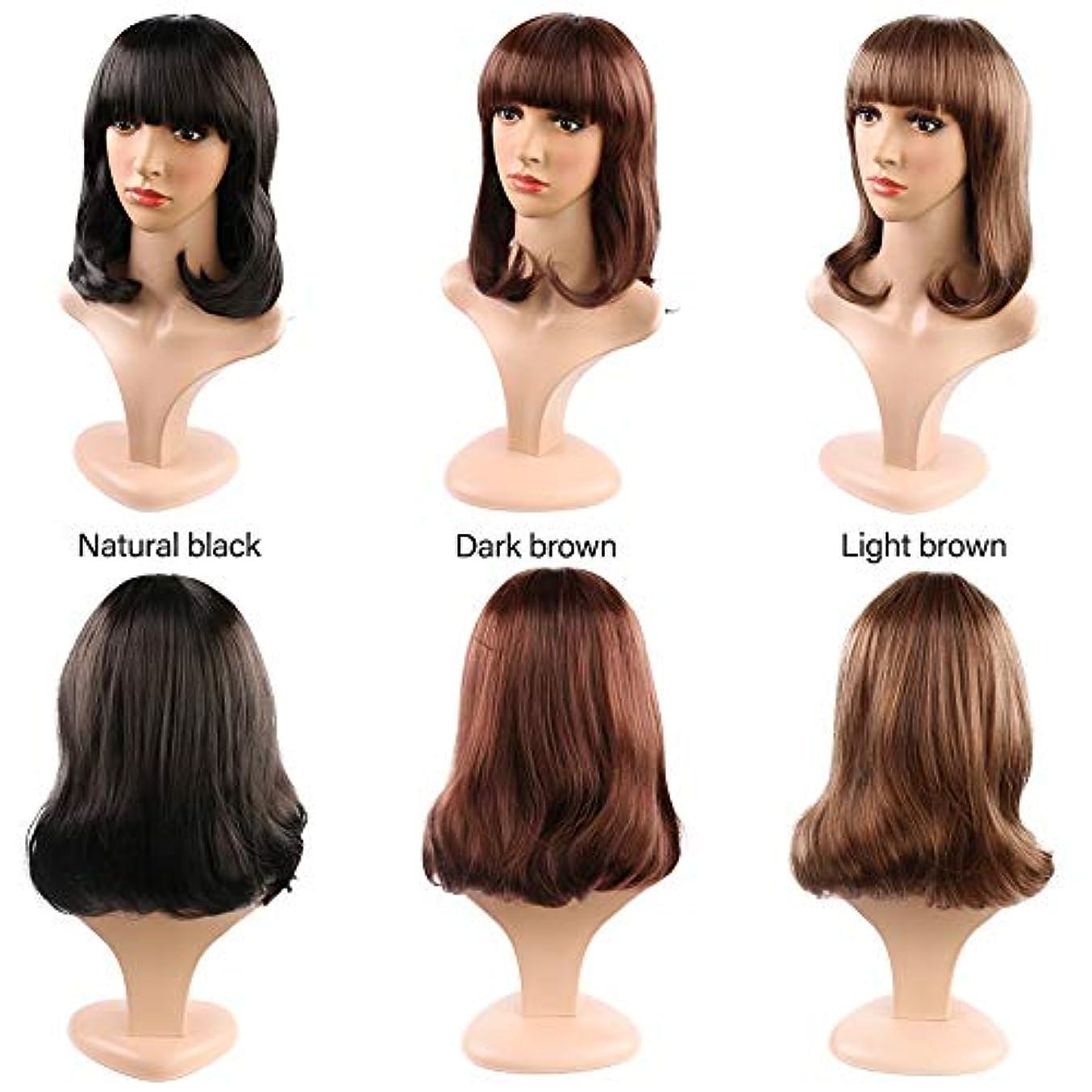肉屋コミットメント充実女性の短い巻き毛のかつら14