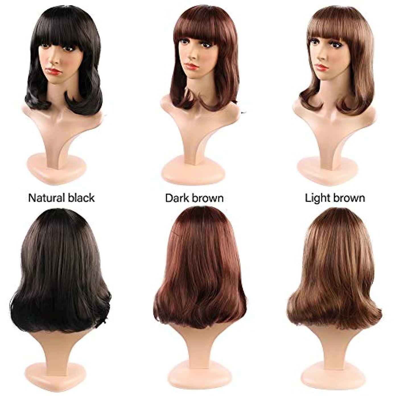 平行やめるストレス女性の短い巻き毛のかつら14
