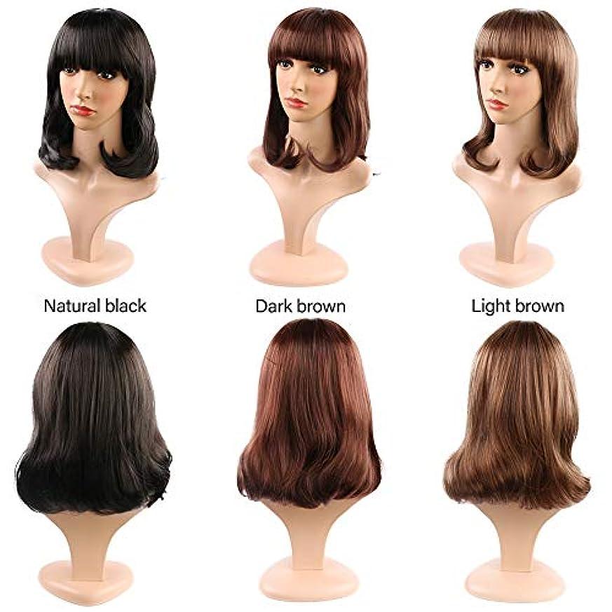 困惑依存首尾一貫した女性の短い巻き毛のかつら14