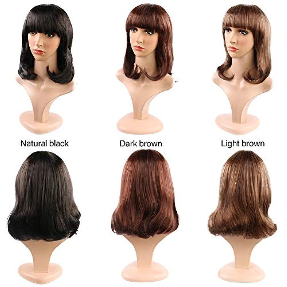 セミナーシルエット失敗女性の短い巻き毛のかつら14
