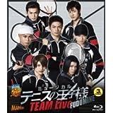 ミュージカル テニスの王子様 TEAM Live FUDOMINE(Blu?ray Disc)