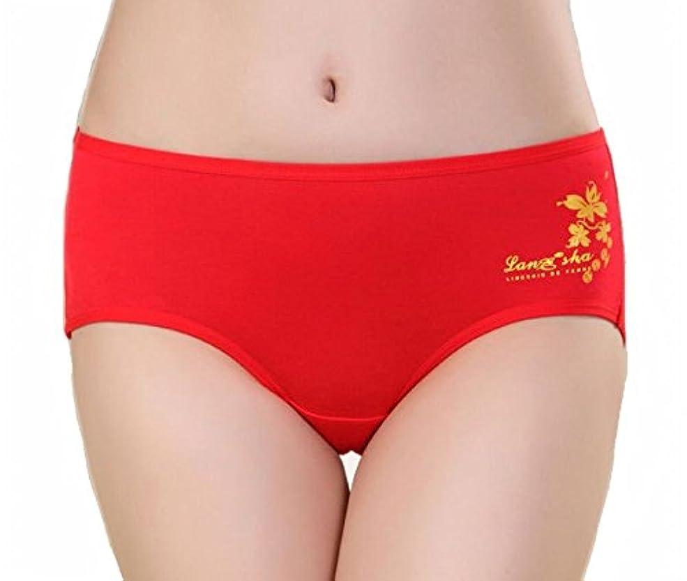 シャーロットブロンテあまりにも工業用赤肌着 赤パンツ 運気アップ 幸運 魔除け 還暦祝 ショーツ 2枚セット (XL)