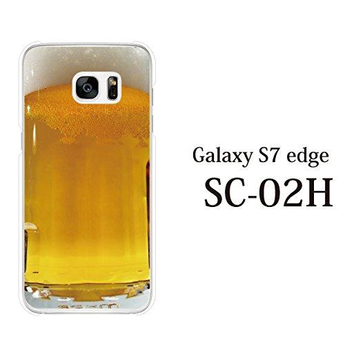 Galaxy S7 edge ケース カバー ビール TYPE01 ギャラクシーs7エッジ カバー SC-02H SCV33 docomo au ドコモ エーユー ハードケース SC-02Hカバー SC-02Hケース SCV33カバー SCV33ケース サムスン デザイン かわいい おしゃれ スマホケース スマホカバー ハード クリア