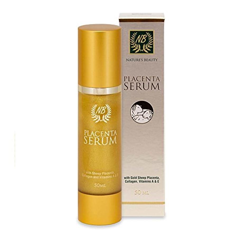 病的保存する勧めるゴールドプラセンタ美容液 50ml (並行輸入品 海外直送品)