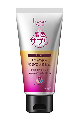 リーゼ プリティア 髪色サプリ ピンク系の髪に 170g
