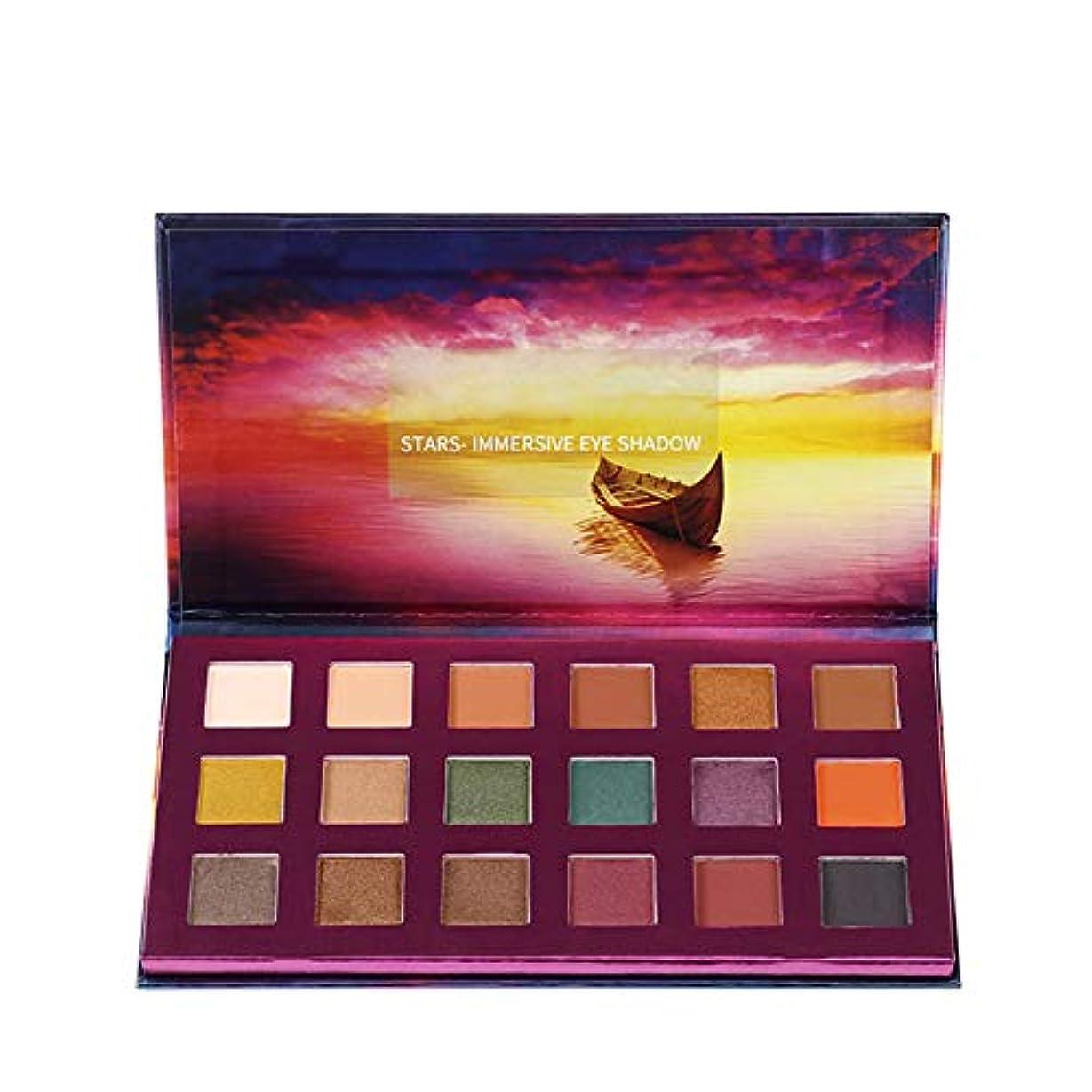 おしゃれじゃないかまどカートsunyueydeng アイシャドウ, 新しいアイシャドーワンリーフ18色のアイシャドーマット真珠光沢のある粉の化粧箱(2475)