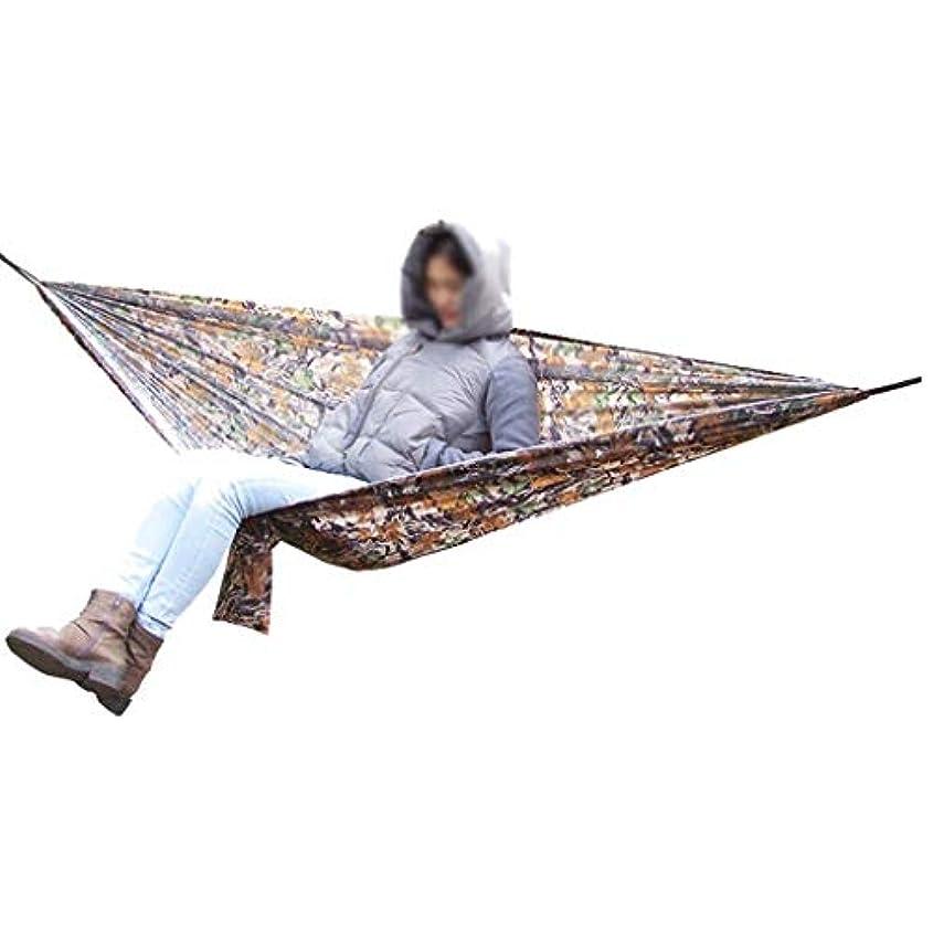 嫌がる処方するさせる屋外大人のハンモックパラシュート毛布屋外毛布スリーピング超軽量スイングシングルダブルキャンプレジャーハンモック旅行ポータブルハンモック270×142 cm多色オプション (色 : 迷彩)