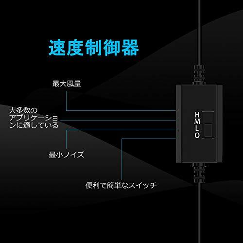 『ELUTENG 120mm ファン 静音 スピード 3段階調節 1500RPM/1250RPM/1000RPM 冷却ファン 強力 12cm パソコン USB FAN 卓上 Xbox PS ゲーム機 ルーター 冷却 対応 扇風機 薄型 サイレント 7枚羽根 省エネ USBファン』の1枚目の画像