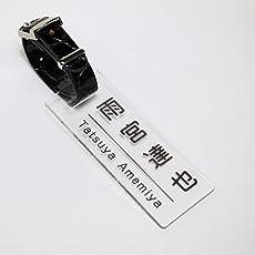 ゴルフ ネームプレート ネームタグ スクエアタイプ クリア カラー文字ブラック ベルトカラーブラック