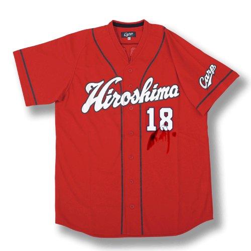 広島東洋カープ 2012最優秀防御率記念ユニフォーム 18 前田健太 (M)