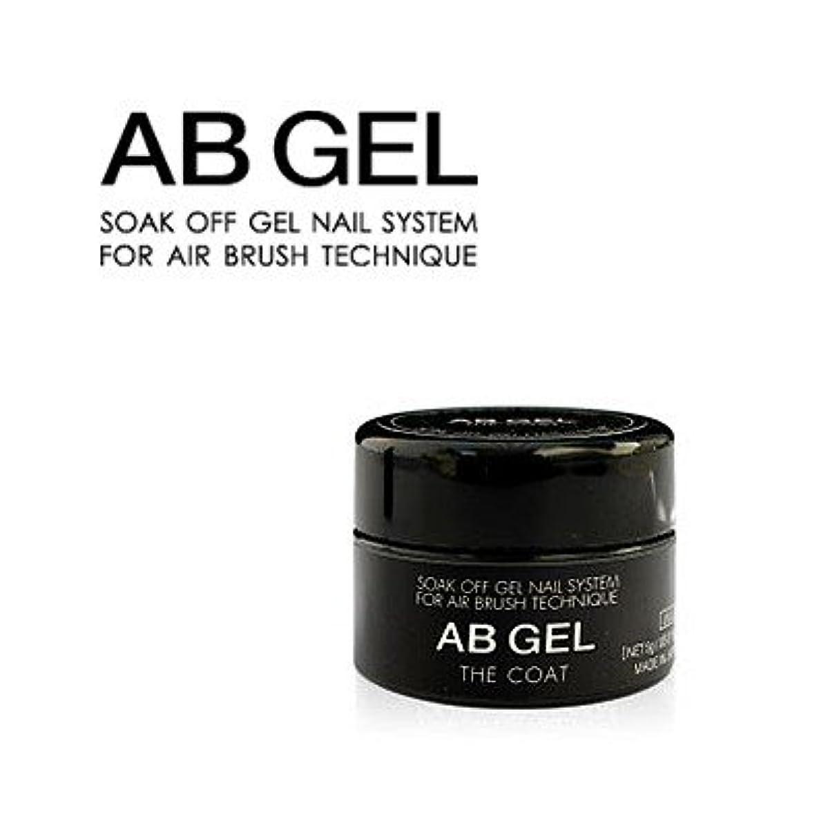 オリエンタルデザート赤外線ベースジェル ジェルネイル AB GEL THE COAT 5g