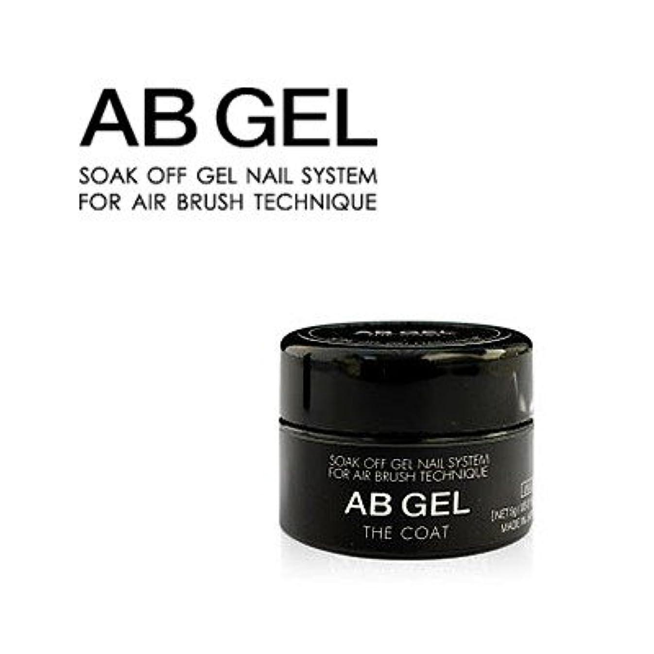 単にアルネ関連するベースジェル ジェルネイル AB GEL THE COAT 5g