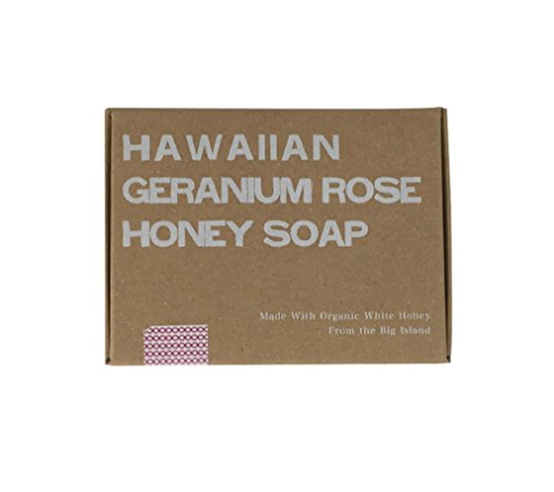 広々シール解明ホワイトハニーオーガニクス ハワイアン?ゼラニウムローズ?ハニーソープ (Hawaiian Geranium Rose Honey Soap)