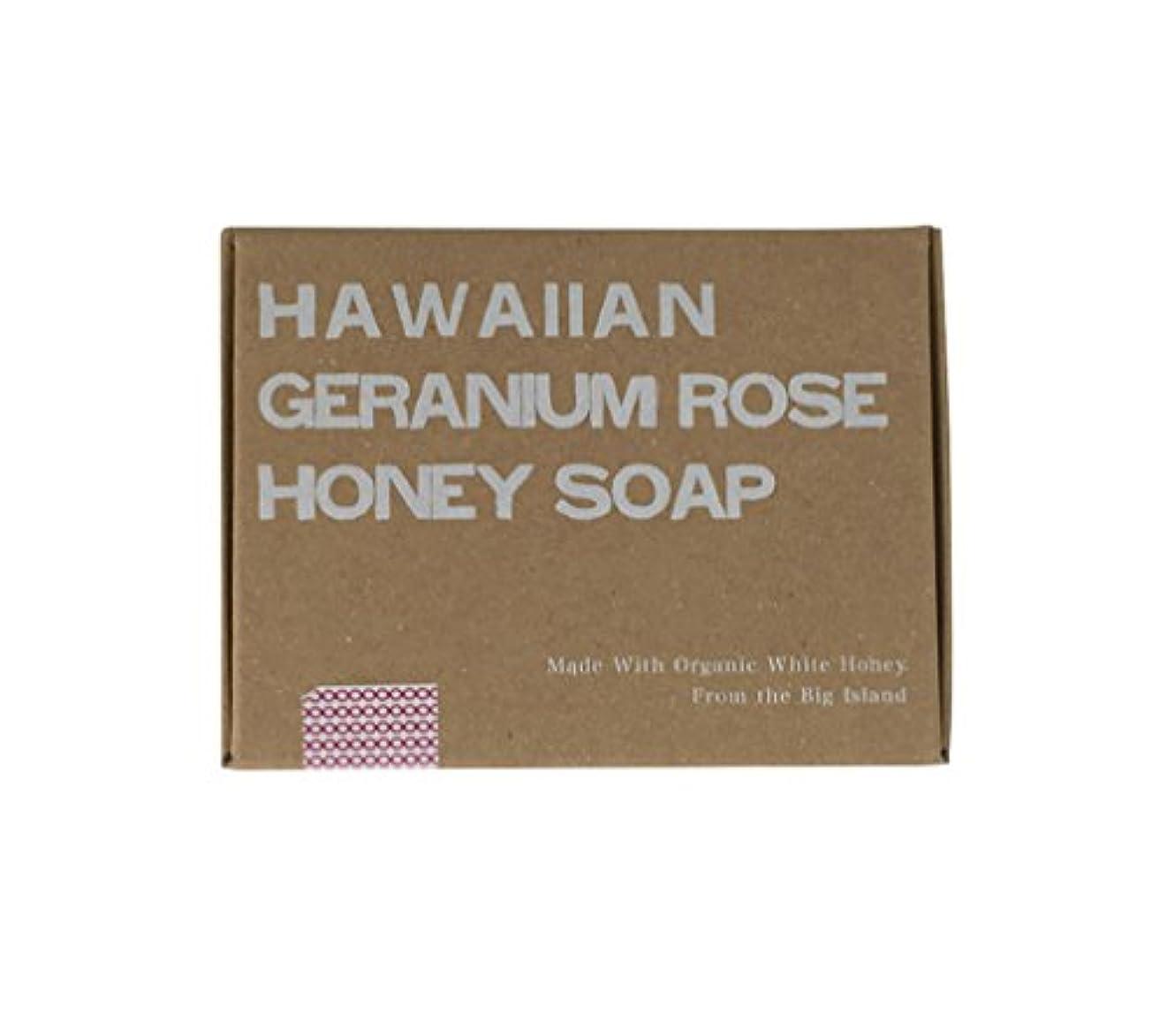 いたずらなスラッシュ失望させるホワイトハニーオーガニクス ハワイアン?ゼラニウムローズ?ハニーソープ (Hawaiian Geranium Rose Honey Soap)