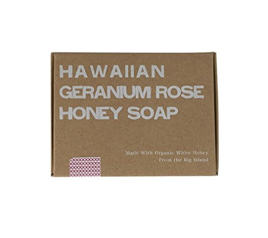 車両ホームレス調整するホワイトハニーオーガニクス ハワイアン?ゼラニウムローズ?ハニーソープ (Hawaiian Geranium Rose Honey Soap)