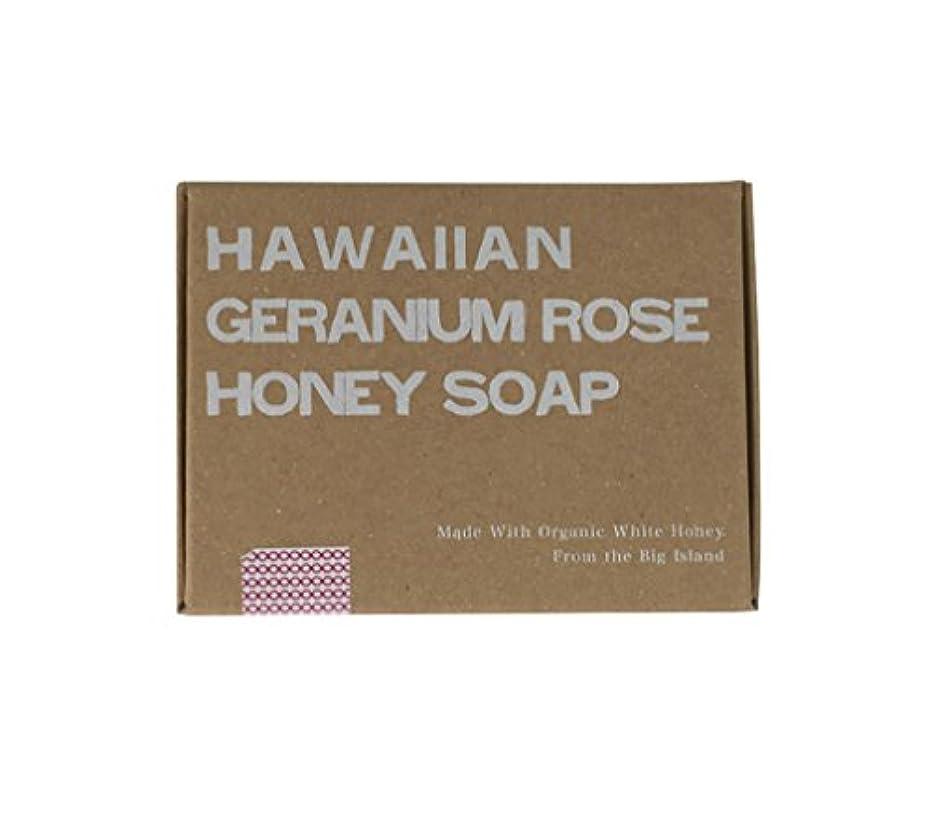 粘性の服を着るファセットホワイトハニーオーガニクス ハワイアン?ゼラニウムローズ?ハニーソープ (Hawaiian Geranium Rose Honey Soap)