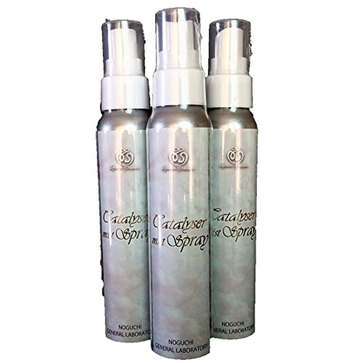 アンテナゲスト撤回するカタライザーミストスプレー(ミスト化粧水)3本セット