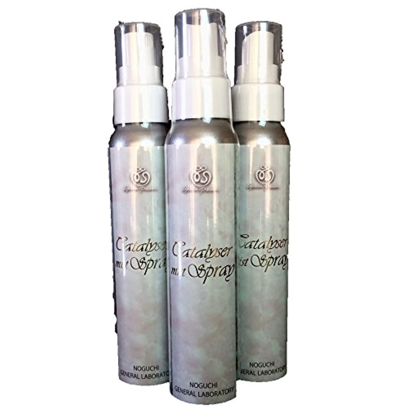 規制補うハイライトカタライザーミストスプレー(ミスト化粧水)3本セット